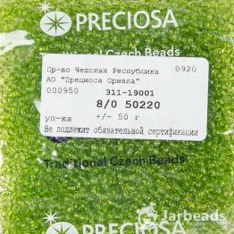 Бисер PRECIOSA 8/0 (50гр) цвет: салатовый прозрачный арт.50220