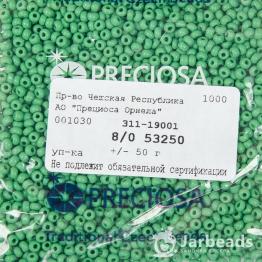 Бисер PRECIOSA 8/0 (50гр) цвет: зеленый керамика арт.53250