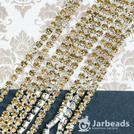 Стразовая цепочка серебряная 2,8мм ss10 (шампань) отрезок 10см