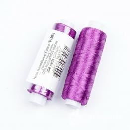 Нитки Вискоза 100% для вышивки и кистей 183м (фиолетовый) №3117
