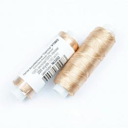 Нитки Вискоза 100% для вышивки и кистей 183м (бежевый) №3202