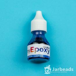 Краска для эпоксидной смолы 5мл (синий)