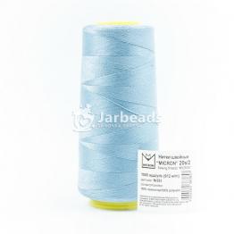 Нитки БОБИНА Полиэстер 20s/2 Micron джинсовые 912м (голубой) №283