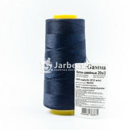 Нитки БОБИНА Полиэстер 20s/2 Micron джинсовые 912м (синий темный) №322