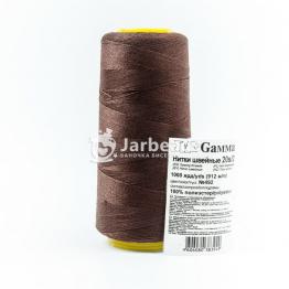 Нитки БОБИНА Полиэстер 20s/2 Micron джинсовые 912м (коричневый темный) №492