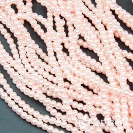 Бусины пластиковые Жемчуг 4мм 210шт (розовый нежный) арт.54