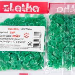 Пайетки круглые матовые с гранями 6мм (зеленый) 10гр ZMF №43