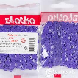 Пайетки круглые глянцевые с гранями 6мм (темно фиолетовый) 10гр ZTP №17