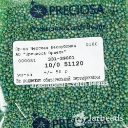 Бисер PRECIOSA 10/0 (50гр) 1сорт цвет: зеленый прозрачный матовый арт.51120m