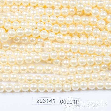 Бусины пластиковые Жемчуг 6мм 140шт ваниль 00004В