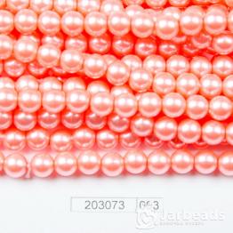 Бусины на нити Жемчуг пластиковый 8мм 100шт (розовый яркий) арт.093