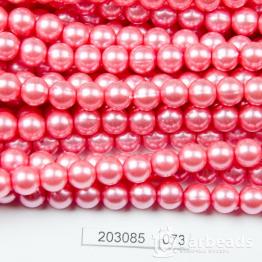 Бусины на нити Жемчуг пластиковый 8мм 100шт (розовый фуксия светлый) арт.073