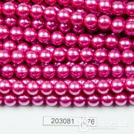 Бусины на нити Жемчуг пластиковый 8мм 100шт (малиновый) арт.076