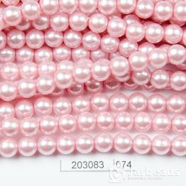 Бусины на нити Жемчуг пластиковый 8мм 100шт (розовый пыльный) арт.074
