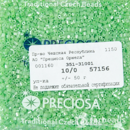 Рубка PRECIOSA 10/0 50гр зеленый блестящий 57156