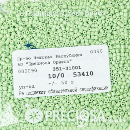 Рубка PRECIOSA 10/0 50грамм цвет: зеленый керамика 53410