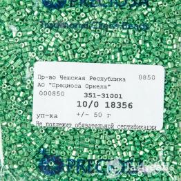 Рубка PRECIOSA 10/0 50грамм цвет: зеленый металлик 18356