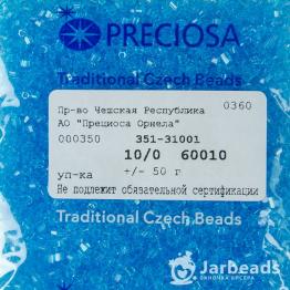 Рубка PRECIOSA 10/0 50грамм цвет: голубой прозрачный 60010